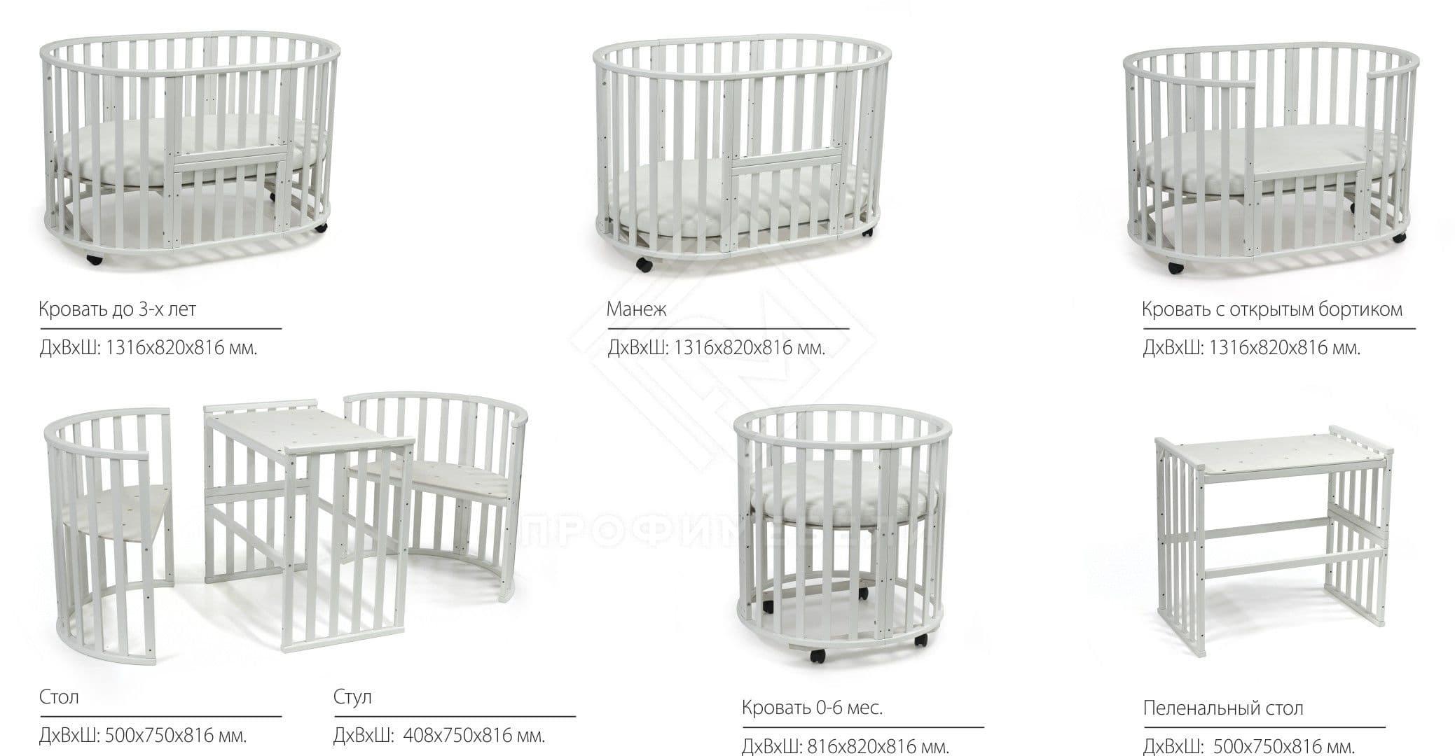 """Фото - Кровать для детей """"Трансформер - 6\1"""" массив \ цвет белый (№3)"""