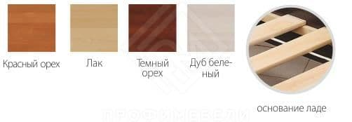 """Фото - Кровать """"Массив"""" 1200х2000 цвет дуб беленый (№2)"""