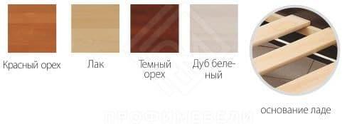 """Фото - Кровать """"Массив"""" 1400х2000 цвет темный орех (№2)"""