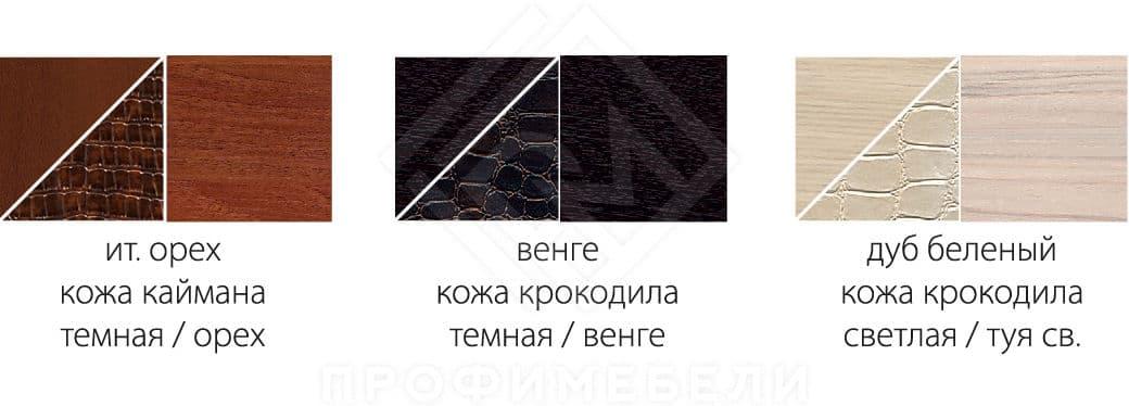 Фото - Шкаф Ивушка-7 (3-х дв ЛДСП/профиль мдф + иск. кожа)  Туя светлая + рамка дуб беленый + крокодил свет (№3)