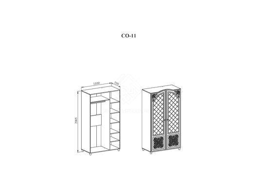 Фото - СО-11 Шкаф 2-х дверный мдф мат Соня Премиум  Белый структурный/Ясень патина (№2)