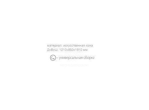 Фото - Скамья угловая ДКУ-3/2  Кожа светлая (№2)